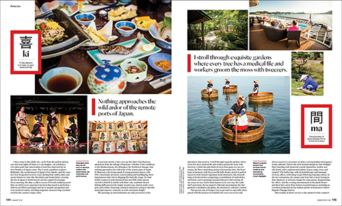 "The center                   spread of the ""Perfect Zen"" story on Japan                   in Robb Report's January 2018 issue"